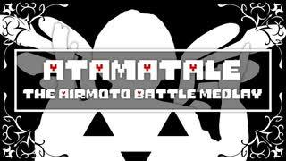 【Undertale】ATAMATALE -The Airmoto Bat
