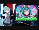 [ビートセイバー] Lucky☆Orb  (NORMAL) [プレイ2日目]