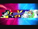 【Xチャレンジ】ステージ1-1 ハード アーマーなしクリアー
