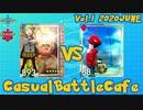 #ポケモン剣盾CBC Vol.1  vs スワヒノ 【もちづき視点】
