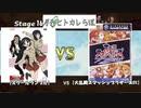 【ヒトカレらぼ】第16話『スクールランブル』VS『大乱闘スマッシュブラザーズDX』【遊戯王OCG】