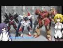 HG メッサーF01型 FS ウルトラマンスーツゼロ  ゆっくりプラモ動画