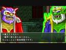 【超魔界村】葵ちゃんたちは魔界の寒さもへっちゃらです。