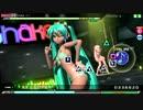 【PDAFT】228(1080p再編集) shake it! (EXTREME) 日焼け水...