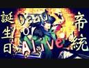 【ヒプマイARB】有栖川帝統の誕生日限定ボイス【プレイ動画】