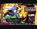 【ヒプマイARB】有栖川帝統の誕生日限定ボイス(ホーム画面)【プレイ動画】