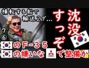 得意のニコイチ整備すりゃあいい... 【江戸川 media lab】お笑い・面白い・楽しい・真面目な海外時事知的エンタメ