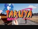 TAKUYA -タイト- 3話(前)