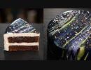 天の川ギャラクシーミラーケーキ【お菓子作り】ASMR