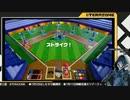 どんなゲームも最高難度で勝ててしまうアソビ大全の王【ボウリング/トイベースボール1】(ch限定)