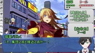 【シノビガミ】CP第4幕/ひとくちで戦車