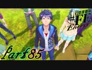 【楽しく実況!】~芸能活動は世界を救う!~ 幻影異聞録#FE Encore【part85】
