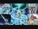 【遊戯王ADS】1つの星の物語 -the One Star Stories-【星遺物】