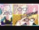 【MMD刀剣乱舞】山猫組で天才ロック【自作モデル】