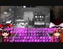 日本坂トンネル火災!!なぜ火災が起きた?