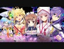 【フラワーナイトガール】ミズウォルム決戦ラスボス1パーティー【花騎士】