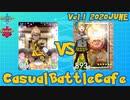 #ポケモン剣盾CBC Vol.1  vs ちゃんぽん 【もちづき視点】