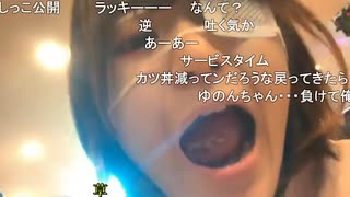 【ニコ生・ゆのん】聖水オプション【お散歩可愛い】