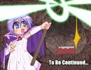アニメ10周年だから、らき☆すたのRPG作ってみた 23話