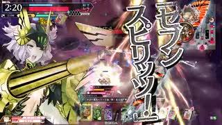 センターシグル13【EX9】眠らされ姫