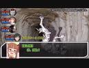 【実卓リプレイ】ガバとヤベーヤツらの新クトゥルフ Part5