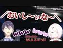 おばけ「回鍋肉ぉ」「おいしぃ~な♪」椎名&剣持「wwwwwww」