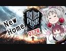 【Frostpunk】東北イタコは新しい家に住むようですPart01【VOICEROID実況】