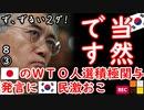 負けた時の言い訳が出来てよかったね... 【江戸川 media lab】お笑い・面白い・楽しい・真面目な海外時事知的エンタメ