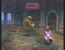 「アンリミテッド:サガ」を久しぶりに遊ぶ ローラ編part84