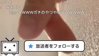 【ニコ生・ゆのん】聖水オプションⅡ【お散歩可愛い】