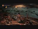 DARK SOULS III: The Blades of Ashina: Kumogiri & Ashina...