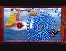 【STG】 赤い刀 真 XBOX360版 とりあえずノーミスクリア