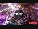 重低音_イヤホン、低音スピーカー推奨_ベースミュージック_ZIST_ThorRage【dubstep】
