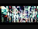 【船音ユナ-壊-】ドリーム・リムーバー【UTAUカバー】