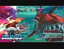 1997年06月00日 ゲーム Gダライアス(AC) BGM 「キメラII」(小倉久佳)