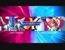 【Xチャレンジ】ステージ2 ハード クリアー