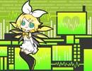 【VOCALOID】へラリン【鏡音リン・オリジナル曲】