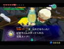 【ゼルダの伝説 風のタクト】ちょいレトロなゲームを初見でやってみる!【パート24】