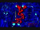 どろろ - 地獄絵巻の章 - (PC-8801)