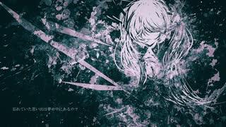【初音ミクV4X】Doomsday【オリジナル】
