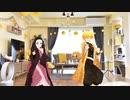 【 鬼滅のMMD 】 恋 【 竈門禰豆子 ・ 我妻善逸 】
