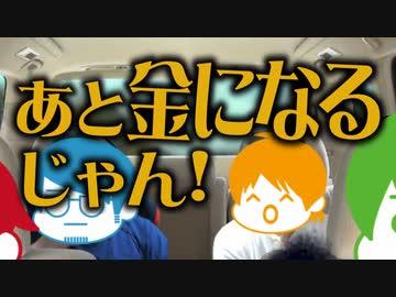 【ニセ旅動画】ぼくらは自宅で旅をする【自宅編】Part:2