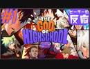 ピーターの反応 【THE GOD OF HIGH SCHOOL】 1話 ゴッドオブハイスクール ep 1 アニメリアクション