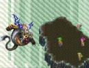 フューイのロマサガ3 part19 強引!水龍との対決
