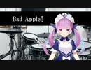 湊あくあドラムでBad Apple!!を叩いてみたよ~。