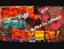 【Apex Legens】ぽんこつゆかりと双子の珍道中 Part2【VOICEROID実況】