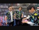 藤原竜也の三回道【BSテレ東】 第2話 2020/7/9放送分