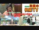 お昼の快傑TV第93回0719_2020