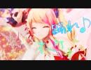 【MMD】猫乃木もちちゃんで踊れオーケストラ