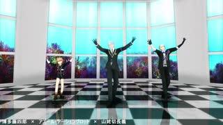 【MMD刀剣乱舞】ラストダンス【MMDツイス
